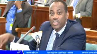 EBC፥-  News on the political parties discussion
