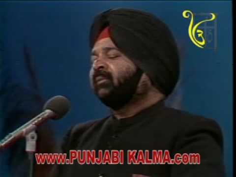 Shiv Kumar Batalvi - Kuch Rukh Maimu Put Lagde Ne - Asa Singh...
