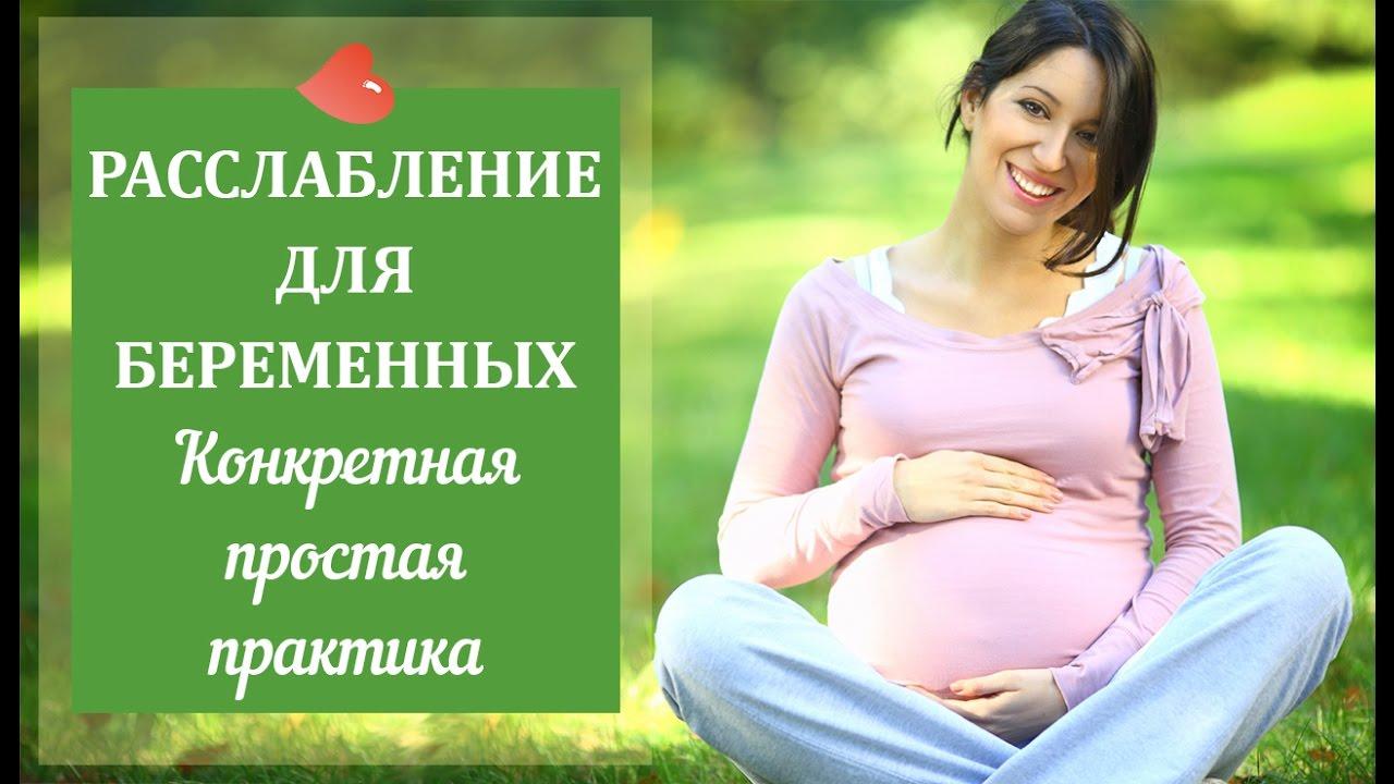 Что приготовить для беременной жены 12