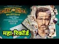 Cheat India Official Trailer Coming Soon || Imraan Hashmi thumbnail