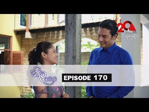 Neela Pabalu | Episode 170 | 03rd January 2018 | Sirasa TV