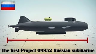 The first Project 09852 Russian submarine that will carry the strategic Poseidon underwater drone
