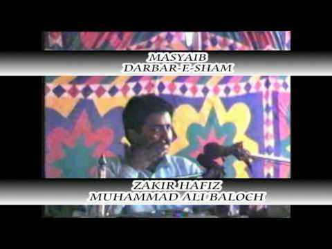 00482 Zakir Hafiz Muhammad Ali Baloch video
