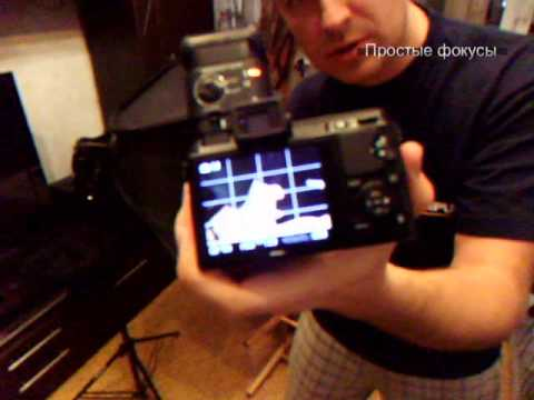Nikon 1 V1 в студийных условиях