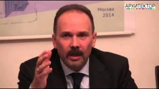 XXII Координационный совет МАСА. Михаил Мень.