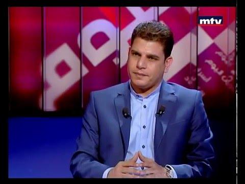 Beirut Al Yawm - 14/04/2016 - Salem Zahran