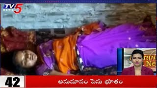 10 Minutes 50 News | 22nd June 2018