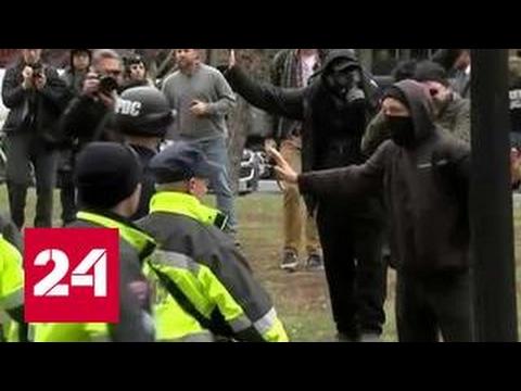 В Вашингтоне задержаны почти 100 участников беспорядков