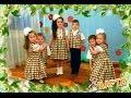 Танец Стирка МБДОУ г Астрахани Детский сад 68 Морячок mp3