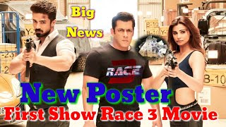 RACE 3 First Day First Show RECORD At 6 Am In INDIA In NAGPUR | Salman Khan movie Race 3 latest news