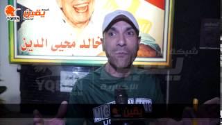 يقين | لقاء مع مسعد المصري حول عيد حزب التجمع ال 39