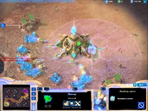 Starcraft 2 PvZ Мастер-класс ЛКИ