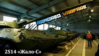 "Armored Warfare | Обзор САУ ""Жало-С"""