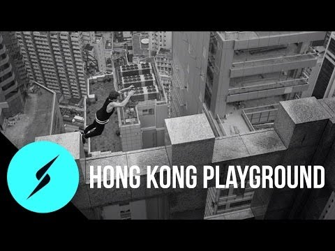 Hong Kong Playground