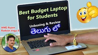 Best Budget ASUS Laptop for Students Unboxing in Telugu... 🔥🔥