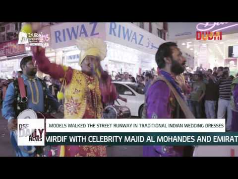 Meena Bazaar Street Runway - DSF Daily News - Day 25