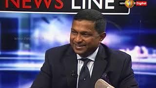 News Line TV1 07th January 2019