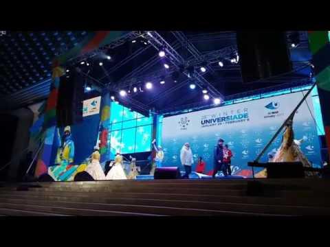 Награждение спортсменов Универсиады-2017