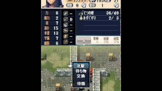 Fire Emblem 12 Lunatic Prologue 4 Commentary