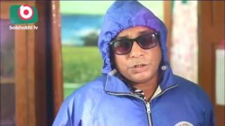 mosharraf karim funny scene || আমি বিদেশ যাব ! হাসতে হাসতে শেষ!