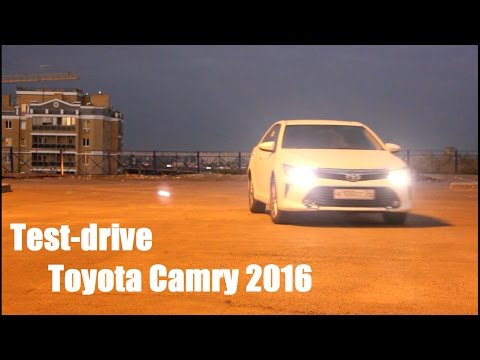 "Тест-драйв Тоyota Camry 2016 ""кавказ-дрим """