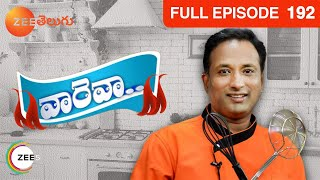Vareva - Episode 192 - October 6, 2014