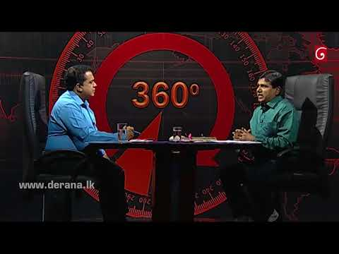 360 With Wijeyadasa Rajapakshe ( 06-11-2017 )