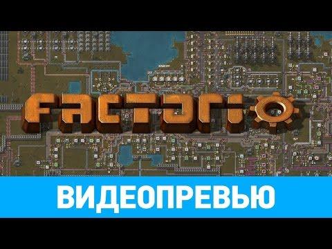 Превью игры Factorio