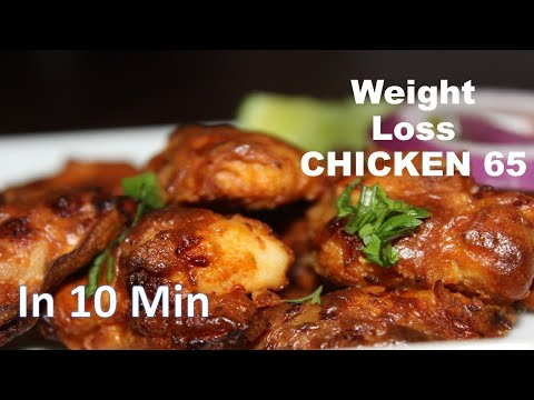 weightloss chicken 65 |  How To Make Healthy Chicken 65 Without Oil | Air Fryer