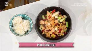 Pollo Gong Bao - E' sempre Mezzogiorno12/03/2021