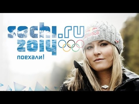 Lindsey Vonn's Tears ACL Again & Sochi 2014 Winter Olympics Preview