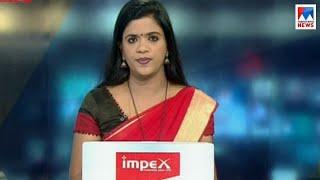 സന്ധ്യാ വാർത്ത | 6 P M News | News Anchor - Shani Prabhakaran | January 21, 2019