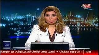 #القاهرة_والناس| 6 قنابل يدوية الصنع في جامعة المنصورة فى #نبض_القاهرة