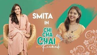 Singer Smita Exclusive Interview || ChiChaChai with Kaumudi || SillyMonks Tollywood