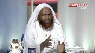 Shake Mohammed zaredin ke Line Sport Tv gare Yaregut Koyeta
