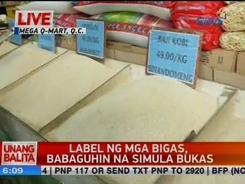 UB: Label ng mga bigas, babaguhin na simula bukas thumbnail