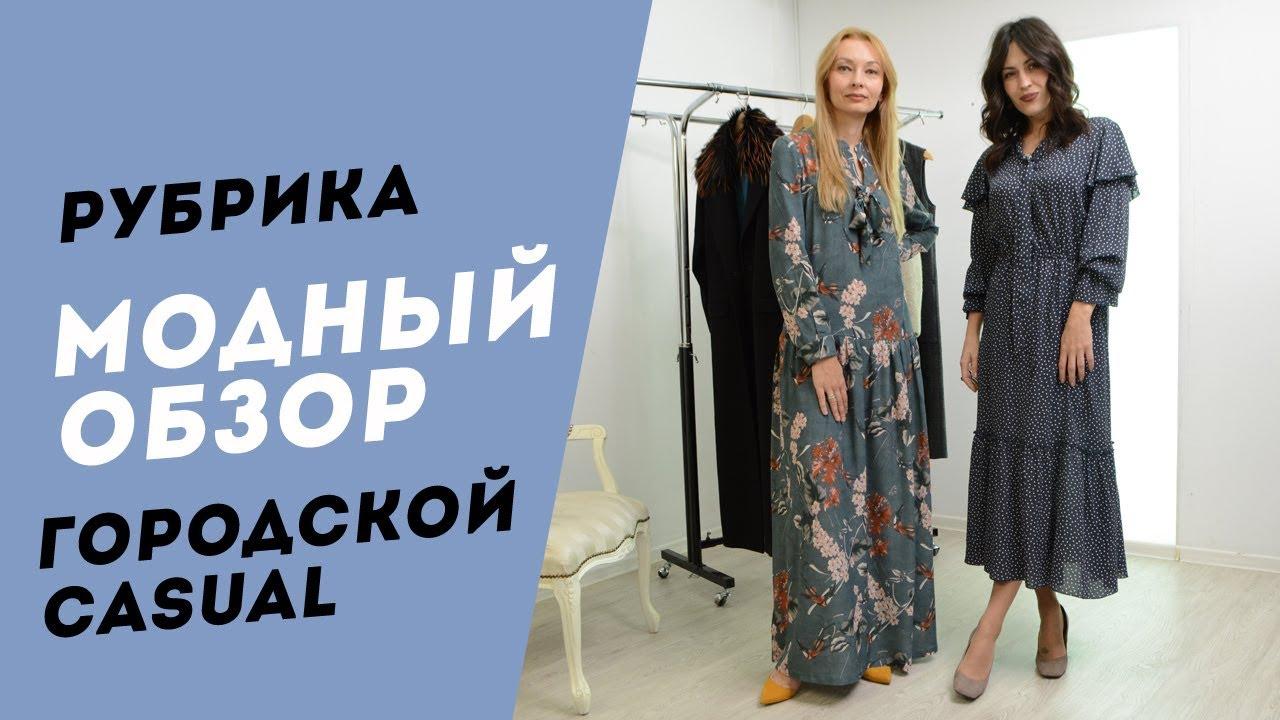 Новое видео 2018 татьяна рева