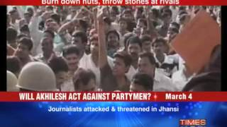 SP workers clash with rival groups in Sitapur, UP