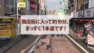 「大久保商店街」紹介ムービー