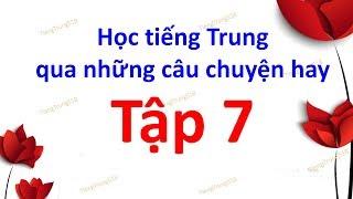 Tiếng Trung 518 - Học tiếng Trung qua những câu chuyện hay - Tập 7 - 各国迷信