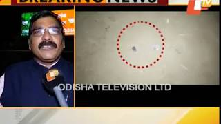 Shots Fired At BJP Activist's House In Bijepur