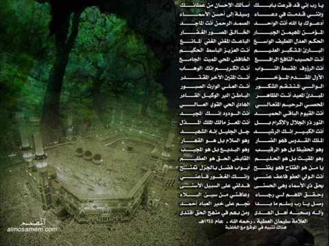 Fozil Qori Shayton Hiylasi 3