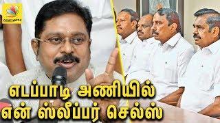 Sleeper cells in EPS camp : TTV Dinakaran Speech