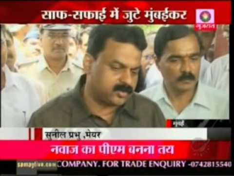 Cleanliness Drive In Mumbai, Sahara Mumbai News,12 May 2013 video