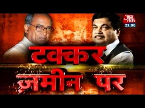 Nitin Gadkari & Digvijay Singh Face Off On Land Bill