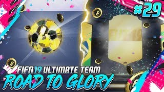 WALKOUT nach FUT Draft Sieg! #29 🔥💰 - FIFA 19 Road to Glory [DEUTSCH]