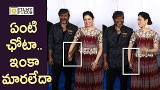 Chota K Naidu Shocking Behaviour with Tamanna @Raju Gari Gadhi 3 Movie Launch