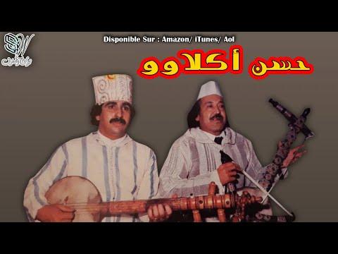 RAIS DEMSIRI TÉLÉCHARGER MP3 MOHAMED