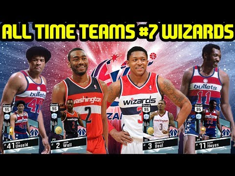 ALL TIME WIZARDS! ALL TIME TEAMS #7! TOUGH GAME! NBA 2K17 MYTEAM ONLINE GAMEPLAY