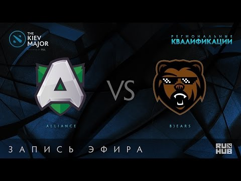 Alliance vs B)ears, Kiev Major Quals Европа, game 1 [Adekvat, Lex]